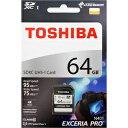 ◇ 【64GB】 TOSHIBA 東芝 SDXCカード EXCERIA PRO Class10 UHS-I U3 R:95MB/s W:75MB/s 海外リテー...