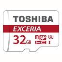 ◇ 【32GB】 TOSHIBA 東芝 EXCERIA microSDHCカード CLASS10 UHS-I対応 R:90MB/s 海外リテール THN-M302R0320A2 ◆メ