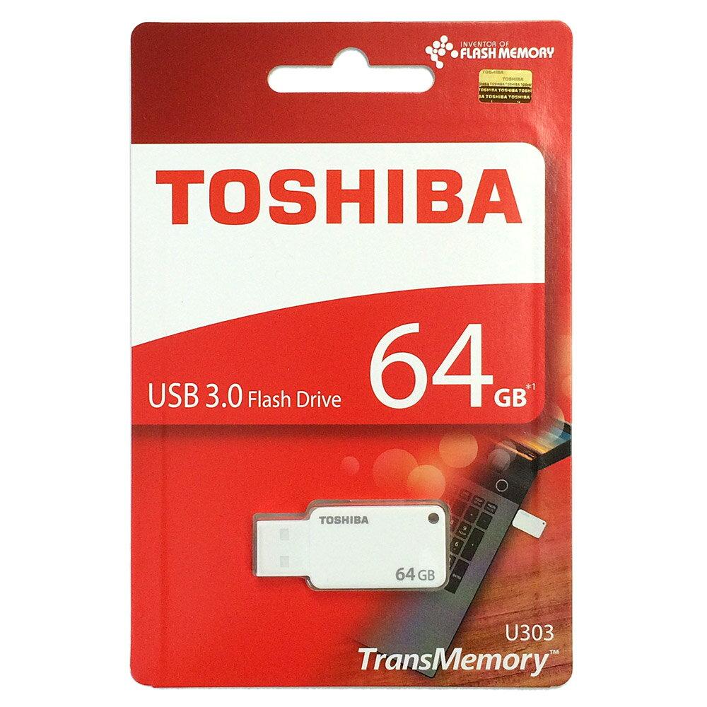 ◇ 【64GB】 TOSHIBA 東芝 USBメモリー TransMemory U303 高速転送USB3.0対応 小型サイズ 海外リテール ホワイト THN-U303W0640A4 ◆メ