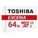 ◇ 【64GB】 TOSHIBA 東芝 EXCERIA microSDXCカード CLASS10 UHS-I対応 R:90MB/s 海外リテール THN-M30...