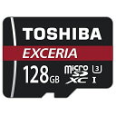 ◇【128GB】 TOSHIBA 東芝 EXCERIA microSDXCカード CLASS10 UHS-I U3 R:90MB/s 海外リテール THN-M3...