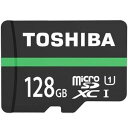 ◇ 【128GB】 TOSHIBA 東芝 EXCERIA microSDXCカード CLASS10 UHS-I対応 R:80MB/s 海外リテール THN-M2...