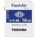 ◇ 【16GB】 TOSHIBA 東芝 無線LAN搭載SDHCカード 第4世代FlashAir W-04 UHS-1 U3 R:90MB/s W:70MB/s 海外リテール TH…
