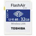 32GB TOSHIBA 東芝 無線LANSDHCカード 第4世代FlashAir W-04 UHS-1 U3 R:90MB/s W:70MB/s 海外リテール THN-NW04W0320C6 ◆メ