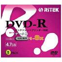DVD-R データ用 RiTEK ライテック 4.7GB 8倍速 5mmスリムケース入り ホワイトワイドプリンタブル 5枚セット D-R8X5PWN…