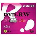 DVD-RW データ用 RiTEK ライテック 4.7GB 2倍速 5mmスリムケース入り ブランドロゴレーベル 5枚セット D-RW2X5PB ◆宅