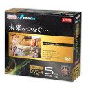 ◇ 【国産の長期保存用の高品質メディア】HI-DISC ハイディスク DVD-R データ用 4.7GB 16倍速 プリンタブル ゴールド…