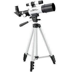 天体望遠鏡 Vegetable ベジタブル スペースワンダービュー 15倍-225倍 50mm 三脚付 GD-T003 ◆宅