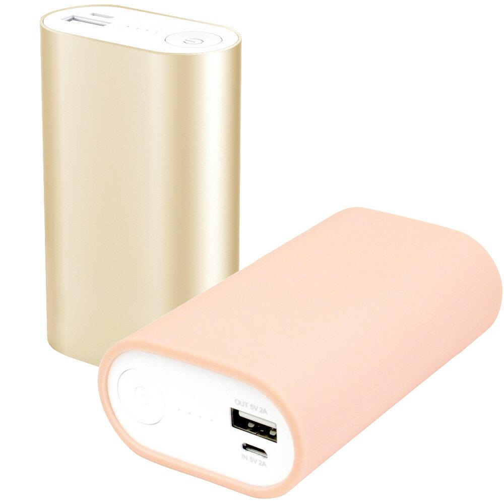 モバイルバッテリー 10000mAh miwakura ミワクラ 2A出力 大容量でキュートなマカロンバッテリー 本体/ゴールド (カバー/ピンク) MPB-10000G/R ◆宅