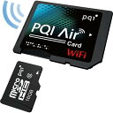 ◇ 【16GB】 PQI Air Card Wi-Fi内蔵SDカードアダプタ (microSDHC 16GB Class10付属) 6W25-016GR1 ◆メ