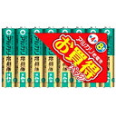 単4形アルカリ乾電池 MITSUBISHI 三菱電機 Uシリーズ 8本入り お買い得8本シュリンクパック LR03U/8S ◆メ