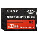 ◇ 【32GB】 SONY ソニー メモリースティック PRO-HG デュオHX (50MB/s) 海外リテール MS-HX32B/T1 ◆メ