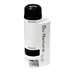 顕微鏡 Kenko ケンコー・トキナー 携帯型ズーム式 Do・Nature 60-120倍 LEDライト内蔵 STV-120M ◆宅