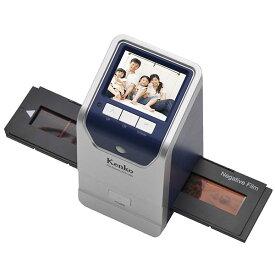 フイルムスキャナー Kenko ケンコー 高解像度3000dpi SDHCスロット PC使わず35mmフィルムを簡単データ化 KFS-1400 ◆宅