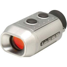 単眼鏡 デジタルゴルフスコープ Kenko ケンコートキナー ボタンを押すだけで瞬時にヤードを表示 5X20 970119 ◆宅