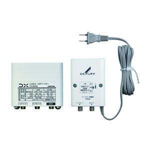 デュアルブースター DXアンテナ BS/CS/UHF用ブースター 33dB/43dB共用型 屋外用 1台2役の家庭用 GCU433D1のWEB専用モデル CU43A ◆宅