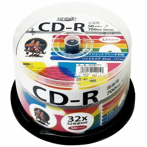 CD-R メディア 音楽用 HI-DISC ハイディスク 80分 700MB 32倍速 50枚 スピンドル ワイドプリンタブル HDCR80GMP50 ◆宅