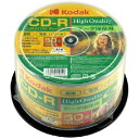 ◇ Kodak コダック データ用 CD-R 700MB 52倍速対応 50枚 スピンドル ホワイトプリンタブル(ワイド対応) KDCR80GP50 ◆宅