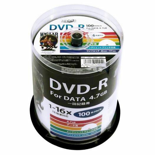 ◇ HI-DISC ハイディスク データ用 DVD-R 16倍速対応 100枚スピンドル ワイドプリンタブル HDDR47JNP100 ◆宅
