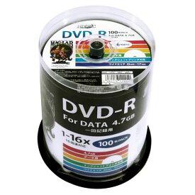 DVD-R メディア データ用 HI-DISC ハイディスク 16倍速 100枚スピンドル ワイドプリンタブル HDDR47JNP100 ◆宅
