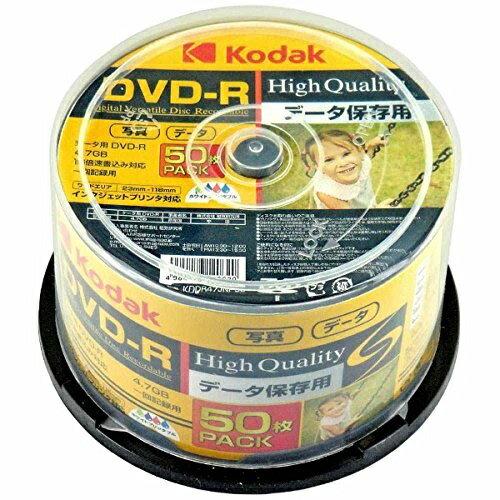 ◇ Kodak コダック データ用 DVD-R 4.7GB 16倍速対応 50枚 スピンドル ホワイトプリンタブル(ワイド対応) KDDR47JNP50 ◆宅
