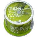 ◇ HI-DISC ハイディスク データ用 DVD-R 4.7GB 16倍速 50枚スピンドル ホワイトワイドプリンタブル RiTEK製DVD-R採用 VVDD...