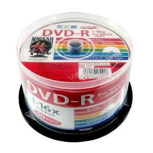 ◇HI-DISCハイディスク録画用DVD-R16倍速4.7GB120分CPRMインクジェット対応50枚スピンドルHDDR12JCP50◆宅