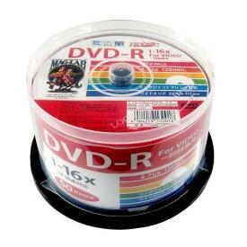 DVD-R メディア 録画用 HI-DISC ハイディスク 16倍速 4.7GB 120分 CPRM インクジェット 50枚スピンドル HDDR12JCP50 ◆宅