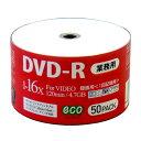 ◇ HI-DISC ハイディスク 録画用 DVD-R 16倍速 4.7GB 120分 CPRM 50枚シュリンクecoパック インクジェット対応 DR12JCP...