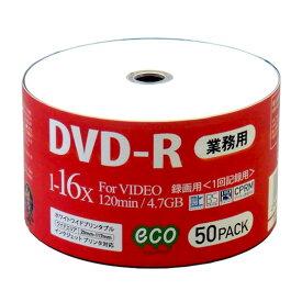 DVD-R メディア 録画用 HI-DISC ハイディスク 16倍速 4.7GB 120分 CPRM 50枚シュリンクecoパック インクジェット DR12JCP50_BULK ◆宅