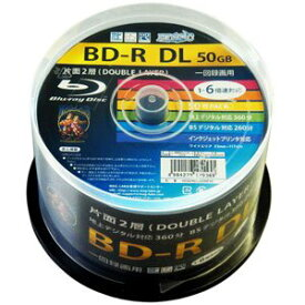 BD-R DL メディア 録画用 HI-DISC ハイディスク 6倍速 50枚パック 50GB ホワイトプリンタブル HDBDRDL260RP50 ◆宅