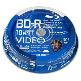 BD-R メディア 録画用 HI-DISC ハイディスク 6倍速 25GB 地デジ180分 / BS130分 10枚 スピンドルケース ホワイトワイドプリンタブル VVVBR25JP10 ◆宅