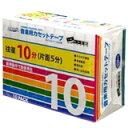 楽天市場 カセットテープ 人気ランキング1位 売れ筋商品