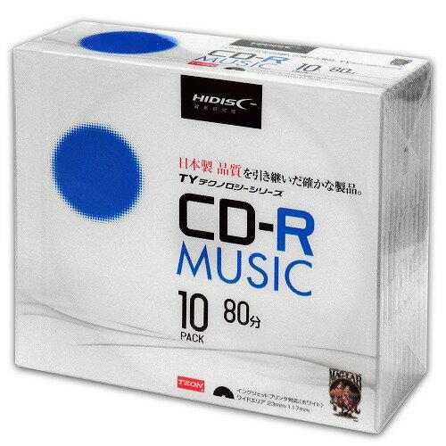 ◇ 【TY技術を引き継いだ国産同等品質】 HI-DISC ハイディスク 音楽用 CD-R 80分(700MB) 48倍速 ホワイトワイドプリンタブル 10枚 5mmスリムケース入 TYCR80YMP10SC ◆宅