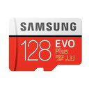 128GB microSDXCカード マイクロSD Samsung サムスン EVO Plus CLASS10 UHS-I U3 R:100MB/s W:90M...