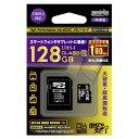 ◇ 【128GB】 HI-DISC ハイディスク microSDXCカード CLASS10 UHS-I U3 最大R:最大80MB/s HDMCSDX128GCL10UIJP ◆メ