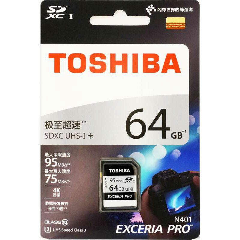 64GB SDXCカード SDカード TOSHIBA 東芝 EXCERIA PRO CLASS10 UHS-I U3 R:95MB/s W:75MB/s 海外リテール THN-N401S0640C4 ◆メ