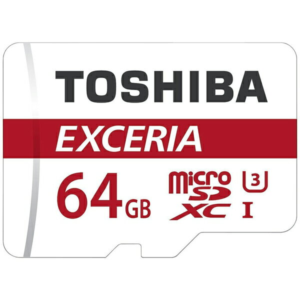 ◇ 64GB microSDXCカード マイクロSD TOSHIBA 東芝 EXCERIA CLASS10 UHS-I U3 R:90MB/s 海外リテール THN-M302R0640C4 ◆メ