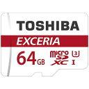 ◇ 64GB microSDXCカード マイクロSD TOSHIBA 東芝 EXCERIA CLASS10 UHS-I U3 R:90MB/s 海外リテール T...