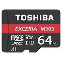 64GB microSDXCカード マイクロSD TOSHIBA 東芝 EXCERIA M303 CLASS10 UHS-I U3 A1 R:98MB/s W:65MB/s SDアダプタ付 海外リテール THN-M303R0640A2 ◆メ