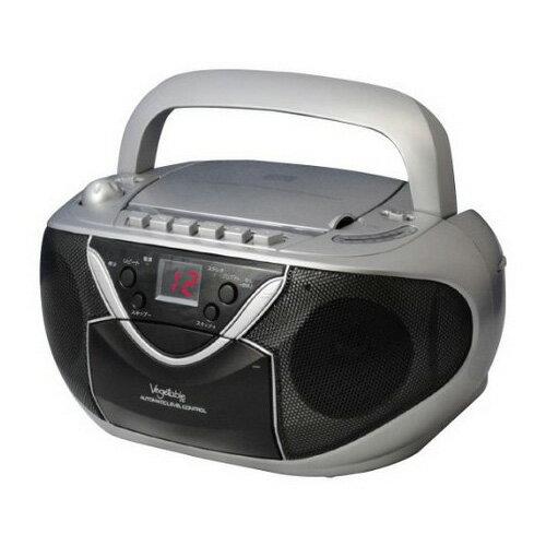 CDラジカセ CDプレーヤー AM/FMラジオ カセットプレーヤー Vegetable ベジタブル 1台4役、CDからカセットへダビングも GD-CD350 ◆宅