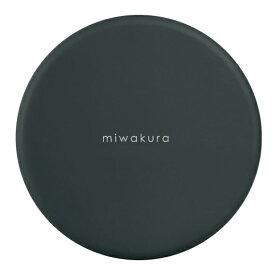 ワイヤレスチャージングプレート miwakura 美和蔵 急速充電対応 丸パッド iPhone 8 iPhone X Galaxy その他Qi対応機器 MPB-WCP ◆メ