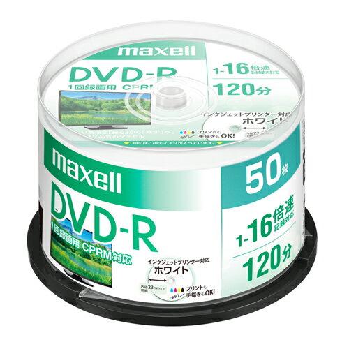 DVD-R メディア 録画用 maxell 日立マクセル 4.7GB 標準120分 16倍速 CPRM ホワイトプリンタブル 50枚スピンドル DRD120PWE.50SP ◆宅