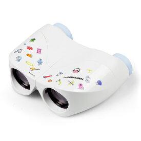 ドラえもん双眼鏡 8倍 口径22mm 8x22 Kenko ケンコー・トキナー ピントあわせ不要 ポロプリズム式 ホワイト KSD-02 WH ◆宅