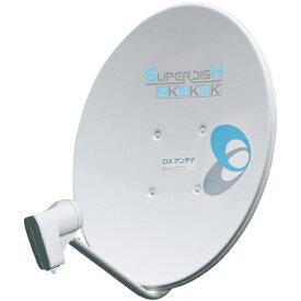 アンテナ DXアンテナ BS・110度CSアンテナ 2K・4K・8K 50cm形 雨でも映像が乱れにくく、安心の大型50形 BC503S ◆宅