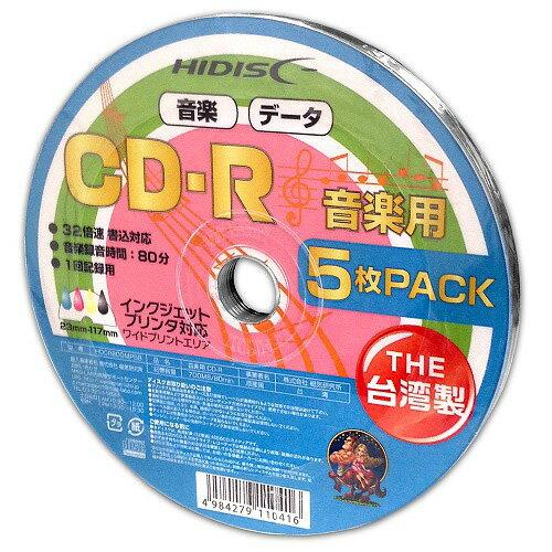 CD-R メディア 音楽用 HI-DISC ハイディスク 700MB 32倍速 5枚シュリンクパック ホワイト ワイドプリンタブル HDCR80GMP5B ◆メ