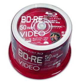 BD-RE 繰り返し録画用 HI-DISC ハイディスク 2倍速対応 25GB 130分 ホワイトワイドプリンタブル 50枚スピンドル VVVBRE25JP50 ◆宅