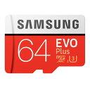 64GB microSDXCカード マイクロSD Samsung サムスン EVO Plus CLASS10 UHS-I U3 R:100MB/s W:60MB/s 4K SDアダプタ付 …