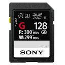 128GB SDXCカード SDカード SONY ソニー SF-Gシリーズ CLASS10 UHS-II U3 4K R:300MB/s W:299MB/s 海外リテール SF-G128/T1 ◆宅