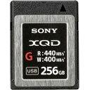 256GB XQDメモリーカード XQDカード SONY ソニー Gシリーズ R:440MB/s W:400MB/s 海外リテール QD-G256E/J ◆宅